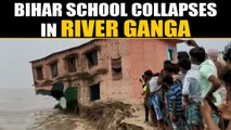 Bihar school collapses in river Ganga, video goes viral