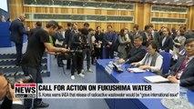 South Korea urges action over radioactive Fukushima water