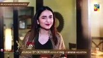 Mein Na Janoo Episode 10 Promo HUM TV Drama