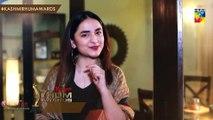 Naqab Zun Episode 12 Promo HUM TV Drama