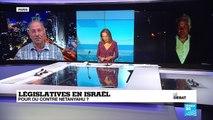 Débat législatives israël