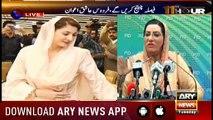 11th Hour   Waseem Badami   ARYNews   17 September 2019