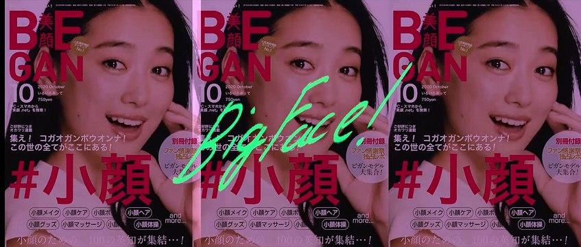 Manriki international teaser trailer - Yasuhiko Shimizu-directed movie