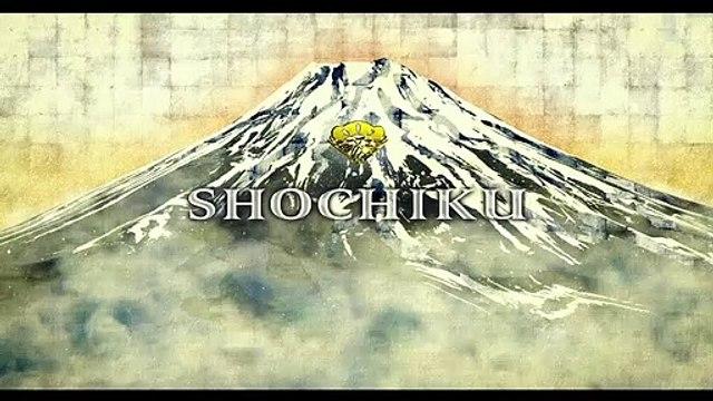 Stare (Shirai-san) theatrical trailer - J-horror by Hirotaka Adachi b.k.a. Otsuichi