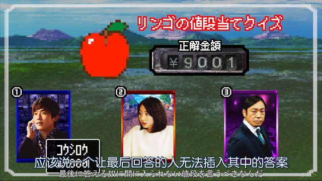 新的王者 第2季 第9集 完結 Atarashii Osama Season2 Ep9 End