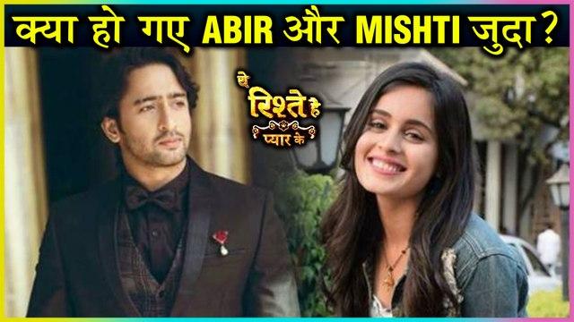 Abir & Mishti To PART Their WAYS?   Yeh Rishtey Hai Pyaar Ke Serial UPDATE