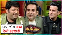 Kapil Sharma FUNNY INTERVIEW With Manoj Bajpayee Pankaj Tripathi | The Kapil Sharma Show