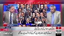 Imran Khan requested us 10 times to invite him on the show when he's in opposition - Rauf Klasra