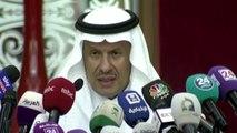 사우디 이달 말까지 완전 정상화 발표에 국제유가 반락 / YTN