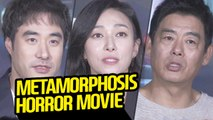[Showbiz Korea] Metamorphosis(변신)! It shows an excellent chemistry in the horror film!