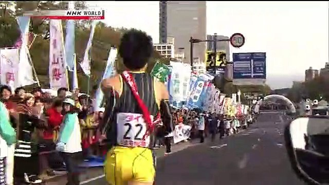 Japanology Plus - Running