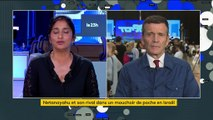 Israël : Gantz et Nétanyahou dans mouchoir de poche