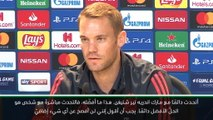 كرة قدم: دوري أبطال أوروبا: مسألة تير شتيغن شأن خاص- نوير