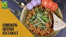 Tasty Chicken Qeema Katakat | Lazzat| Masala TV Shows | Samina Jalil