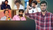 Tollywood Star Directors And Their Flop Movies    దర్శకుల నుంచి వచ్చిన చెత్త సినిమాలు ఇవే