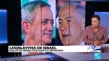Législatives en Israël : vers un après B. Netanyahu ?