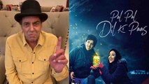 Sunny Deol's Pal Pal Dil Ke Paas: Dharmendra requests for grandson Karan Deol | FilmiBeat