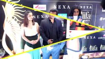 Salman Khan, Katrina Kaif, Alia Bhatt At Press Conference Of 18th IIFA Awards 2017