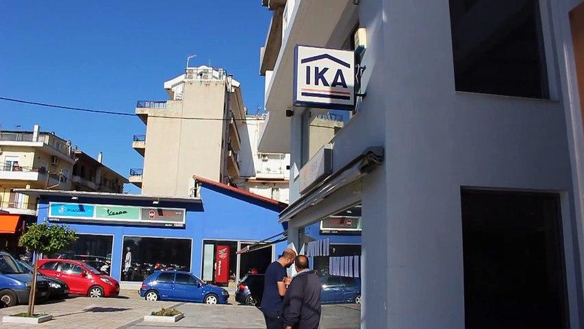ΚΕΠΑ... τέλος από τη Λιβαδειά. Τους πήραν και το μοναδικό αυτοκίνητο