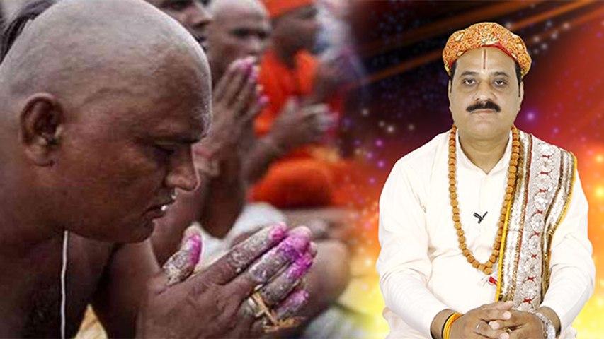 पितृ पक्ष में पूर्णिमा से अमावस्या तक किस दिन होगा किसका श्राद्ध |Shradh Pitra Paksha Upay | Boldsky