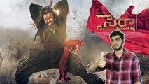 Sye Raa Narasimha Reddy Trailer    Megastar Chiranjeevi    Ram Charan   