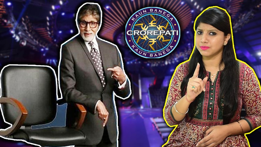 Kaun Banega Crorepati 11: Know how to play KBC along from home with Amitabh Bachchan | FilmiBeat