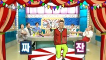[HOT] a comedian who has been on a diet, 라디오스타 20190918