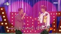 [HOT] Lim Chang-jung & Seung-kook Lee 'A Beautiful Farewell', 라디오스타 20190918