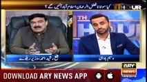 11th Hour   Waseem Badami   ARYNews   18 September 2019