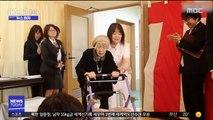 """[뉴스터치] 116세 세계 최고령 할머니 """"매일 초콜릿·탄산음료 마셔"""""""