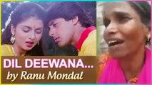 Ranu Mondal Sings Salman Khan's DIL DEEWANA From Maine Pyar Kiya   Bhagyashree   NEW SONG