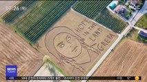 [이 시각 세계] 이탈리아 밭에 그린 '환경운동 아이콘 툰베리'