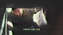 '화성 연쇄 살인' 용의자, '성폭행·살인' 수감자...잠시 뒤 브리핑 / YTN