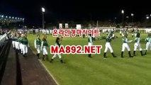 인터넷경마사이트 MA892/ NET 서울경마예상 경마예상사이트 온라인경마사이트 인터넷경마사이트
