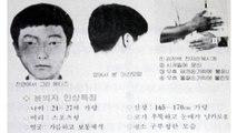 """""""화성 살인 사건 용의자, 얼굴 공개될 가능성 높다"""" / YTN"""