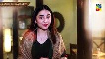 Malaal e Yaar Episode #12 HUM TV Drama 18 September 2019