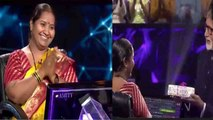 KBC 11: Babita Tade gets This gift from Amitabh Bachchan during show | FilmiBeat