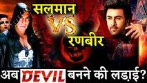 Salman Khan Is Upset With Ranbir Kapoor's Film Named Devil (1)