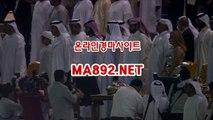 인터넷경마 MA892.NET 서울경마예상 경마예상사이트 온라인경마사이트