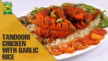 Tandoori Chicken with tasty Garlic Rice without oven | Evening With Shireen | Masala TV Show | Shireen Anwar