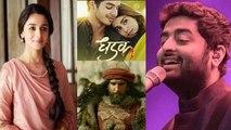 IIFA 2019: Here's complete Winner List | Alia Bhatt | Ranveer Singh, Ayushmann  & others | FilmiBeat