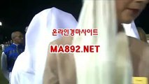 인터넷경정사이트 M]A]892] NET 사설경마정보 서울경마예상 경마예상사이트