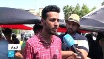 العراق.. وقفات احتجاجية لخريجي الجامعات للمطالبة بوظائف