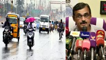 Heavy rain is expected in the next 24 hours in 14 districts of Tamil Nadu