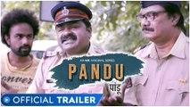 Pandu | Marathi Webseries | पोलिसांची भावनिक बाजू दाखवणारी Webseries | Sarang Sathye, Suhas Shirsat