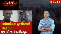 """Game of Thrones (season 2) episod 3 """"What Is Dead May Never Die""""   Filmibeat Malayalam"""