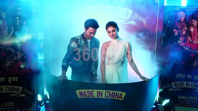 Trailer Launch of Movie Made In China with Rajkummar Rao and Mouni Roy