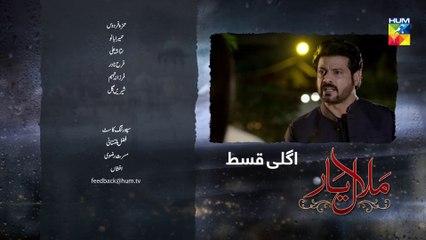 Malaal e Yaar Episode 14 Promo HUM TV Drama