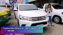 Toyota Hilux Revo รถกระบะมือสอง Toyota Hilux Revo ตัว J ปีใหม่ไมล์น้อยๆ ฟรีดาวน์พร้อมดอกเบี้ยพิเศษ ที่กฤษฎากู๊ดคาร์