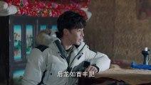 盜墓筆記 第2季:怒海潛沙 秦嶺神樹37